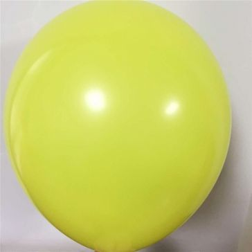 "12"" Yellow Latex Balloons (Pack of 6)"